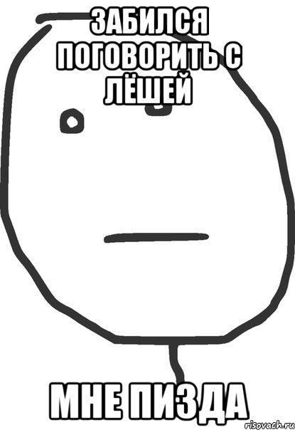 картинки мемы мне пизда