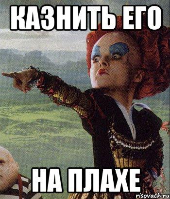 red-queen_54106060_orig_.jpeg