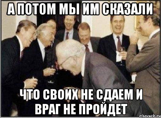 Минобороны просит не люстрировать Пушнякова и еще 5 генералов. Комитет по обороне ВР рассмотрит заявки - Цензор.НЕТ 543