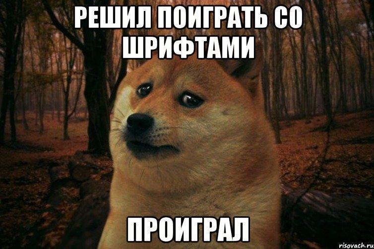 saddoge_52638615_orig_.jpeg