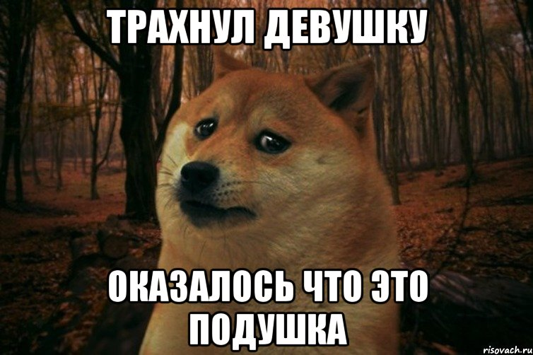 kak-poimet-devchonku