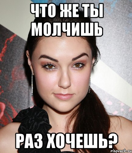 Саша Ты Лучший Что Ты Принял Порно