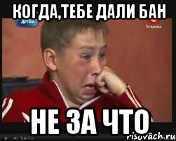 http://risovach.ru/upload/2014/06/mem/sashko_54530609_orig_.jpg