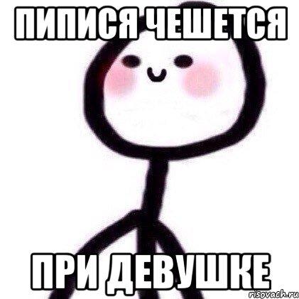 nauchitsya-delat-minet-smotret-onlayn
