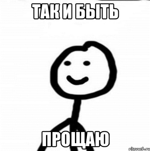 smayl_52069523_orig_.jpeg