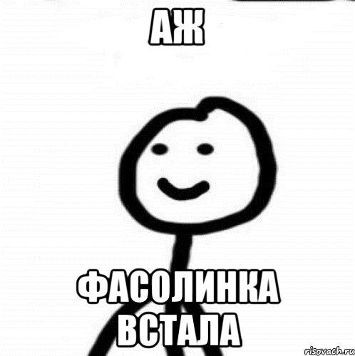 russkoe-porno-ebut-shlyuhu