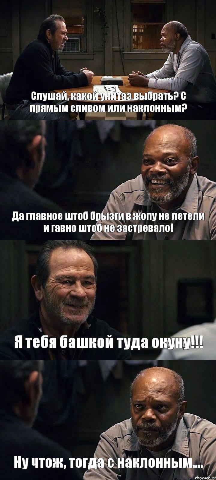 suchki-tvoego-goroda