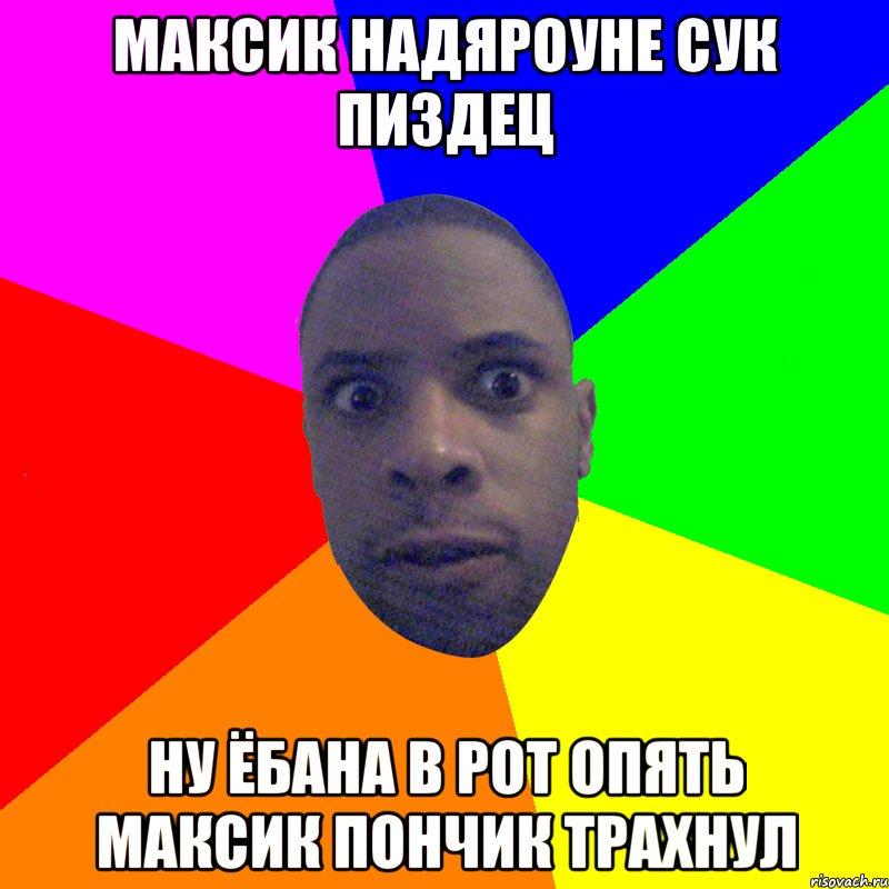 russkaya-devushka-konchila-parnyu-v-rot