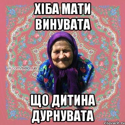 """""""Предатель своего народа"""", - родители луганского террориста Плотницкого сбежали со своего села на Буковине, а его бабушка живет в приюте - Цензор.НЕТ 3529"""
