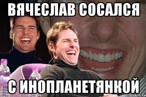 zhena-lyubit-sosat-russkie
