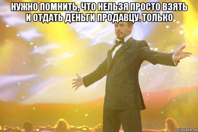 hd-zrelie-analniy