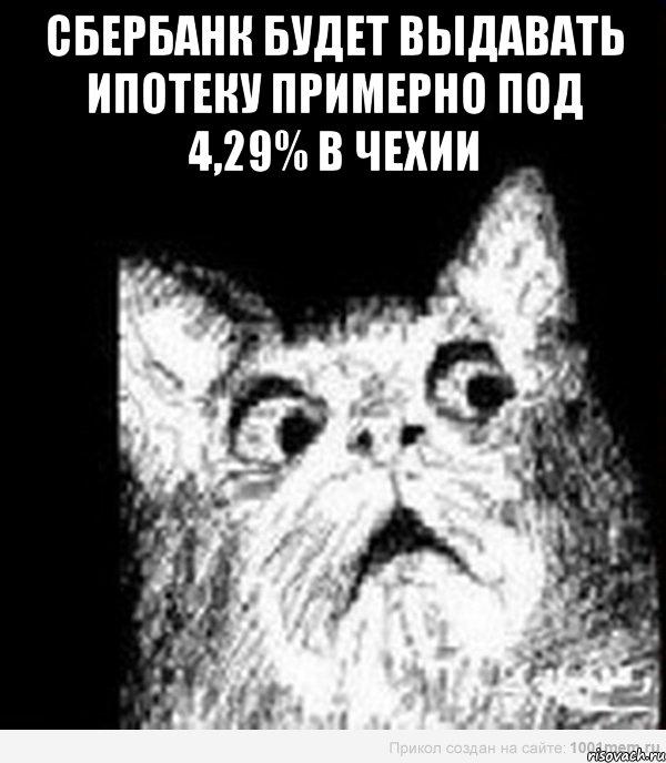 Мемы удивление
