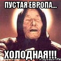 http://risovach.ru/upload/2014/06/mem/vanga_52729699_orig_.jpeg