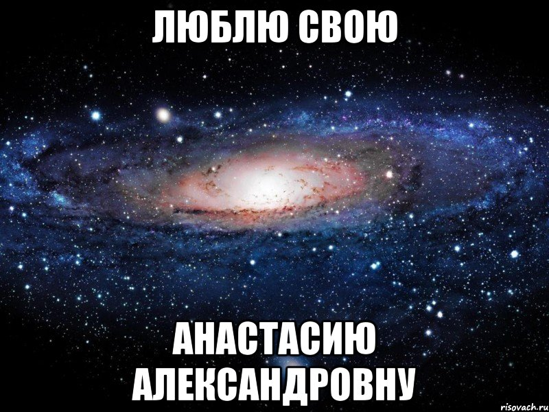 kto-lyubit-strapon