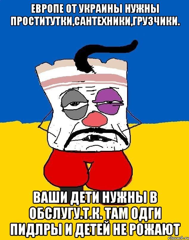 http://risovach.ru/upload/2014/06/mem/zapadenec---tuhloe-salo_52403941_orig_.jpeg