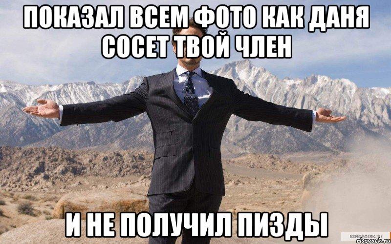 chlen-i-pizda-chelovek-fotografii-devushek-s-bolshimi-siskami-i-razdvinutimi-nogami