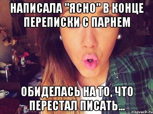 kak-zanyatsya-analnim-seksom-v-perviy
