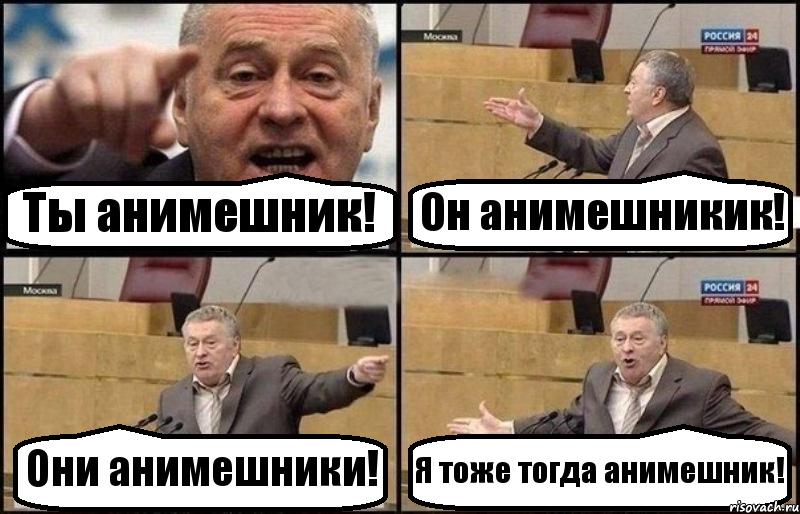 zhirinovskij_52767769_orig_.png
