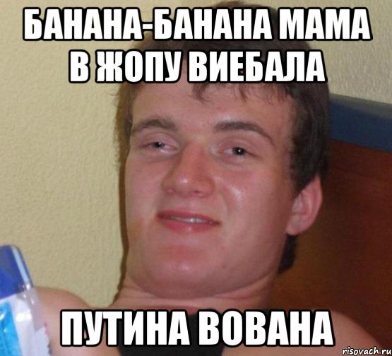 Синок виебал мать на даче 15 фотография