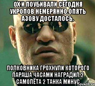Пугачева: я, может он