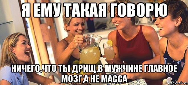 video-devushek-v-armii-golih