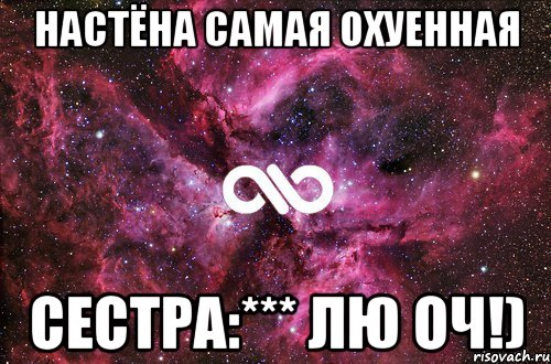 ohuenno-stonet