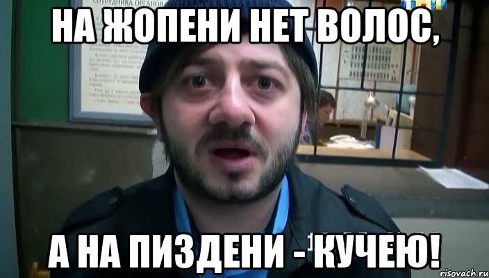 chelyabinsk-intim-massazh