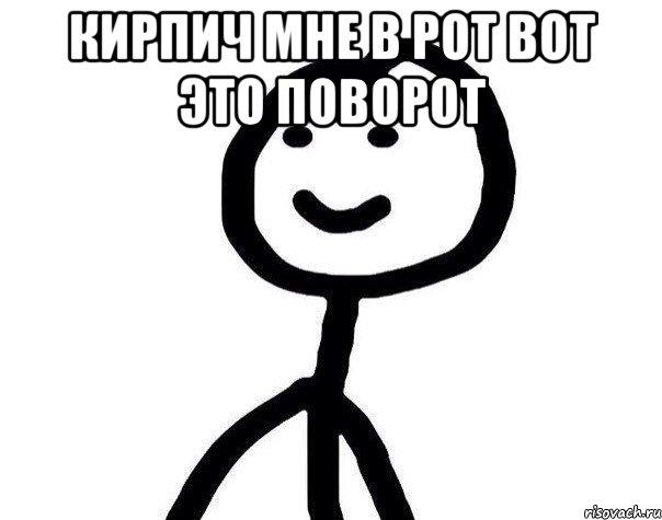 ya-togo-rot-dolbil