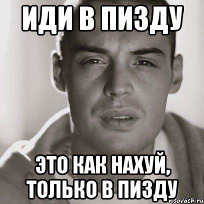 lizhet-pizdu-poka-ee-trahayut