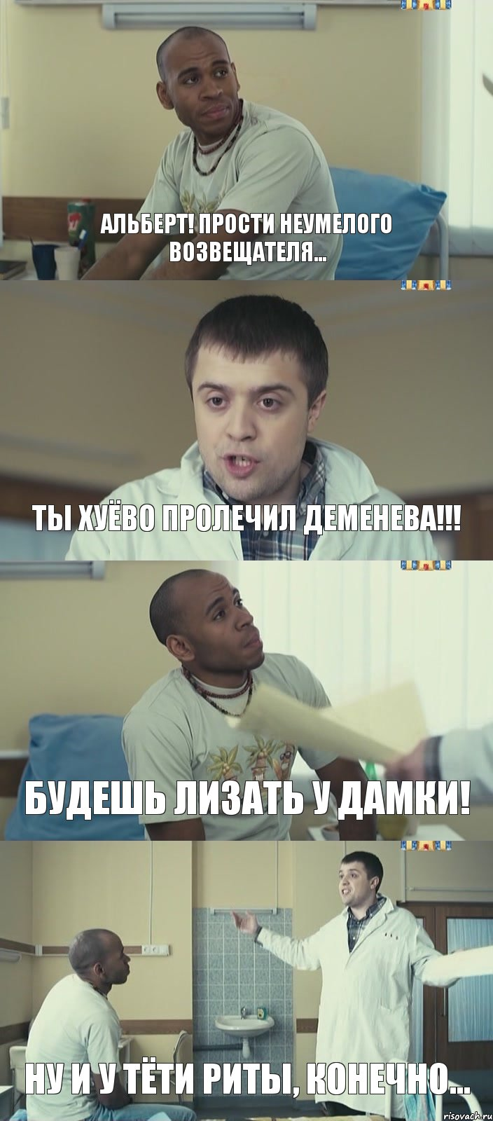budesh-lizat-vilizivay-u-teti