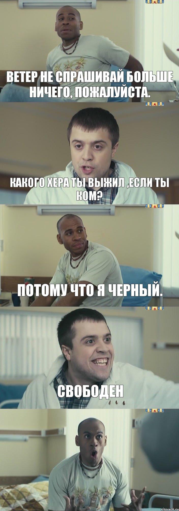 lyublyu-sosat-uhta