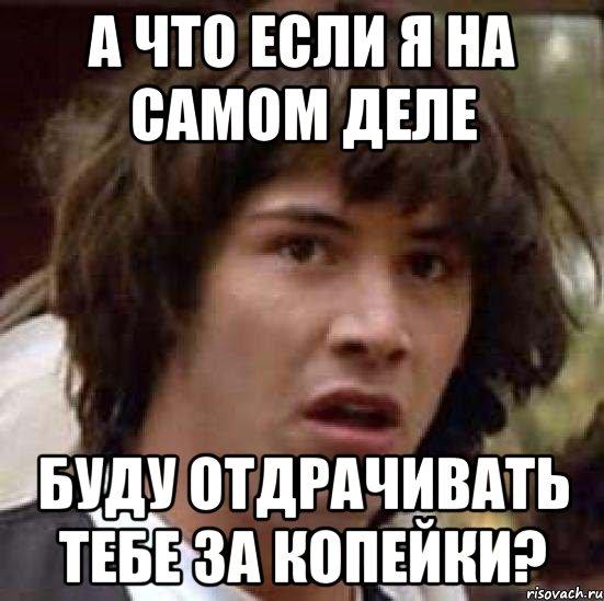 filmi-transov-s-devushkami
