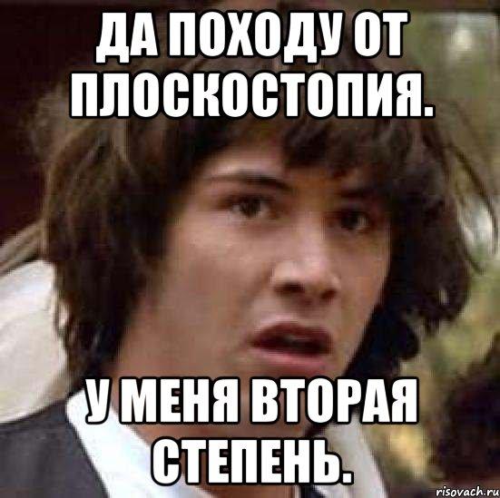 kianu-rivz_56524054_orig_.jpeg