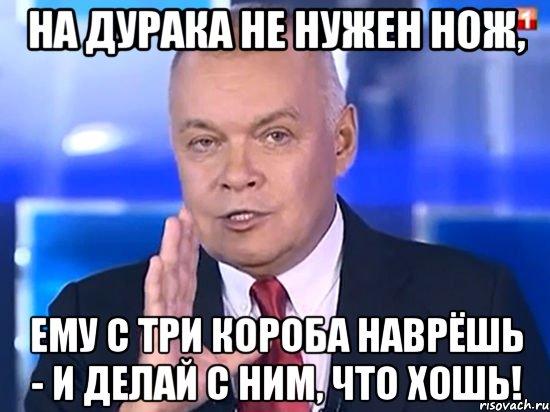 """""""Пошел в """"ДНР"""", чтобы заработать денег. Террористы обещали ежедневно выплачивать по 200 долларов"""", - в Цукурино задержали боевика - Цензор.НЕТ 3338"""