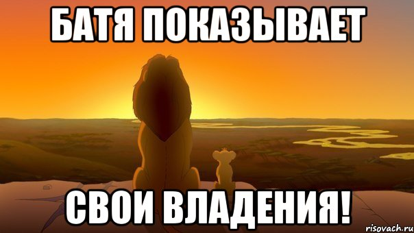 [Изображение: korol-lev_55413628_orig_.jpeg]
