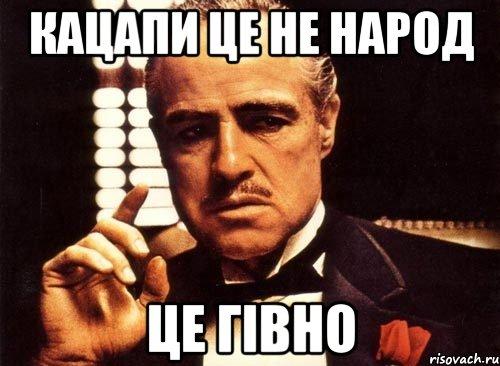 """""""Нафтогаз"""" направил РФ претензии по компенсации за потерянные в Крыму активы. Процесс запущен, - Коболев - Цензор.НЕТ 6392"""