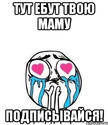 znakomstvo-po-brachnomu-obyavleniyu-frantsiya