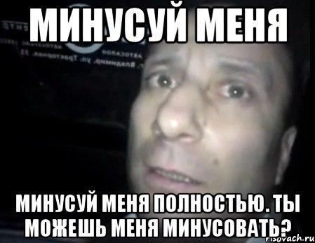 lomaj-menya-polnostu_55305704_orig_.jpg