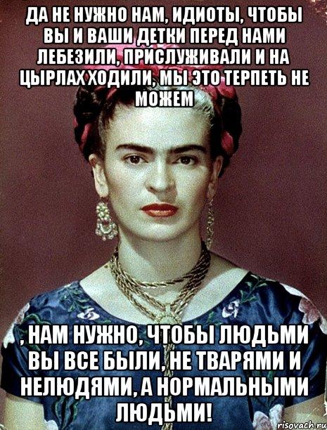 Данильченко Олег Викторович. Часть-1 Из варяг в небо