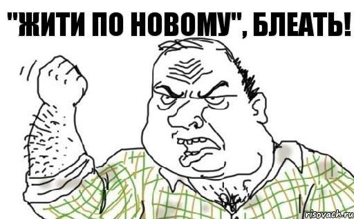 Президент поменял свое мнение по энергоблокаде и не заметил неисполнения Кабмином Указа №298, - журналист - Цензор.НЕТ 629