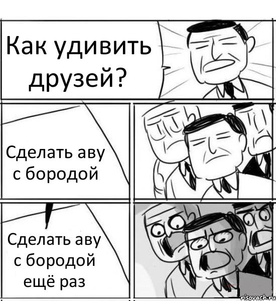 создать аву: