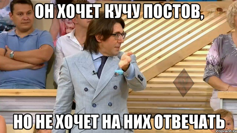 http://risovach.ru/upload/2014/07/mem/or-malahov_56626624_big_.jpeg