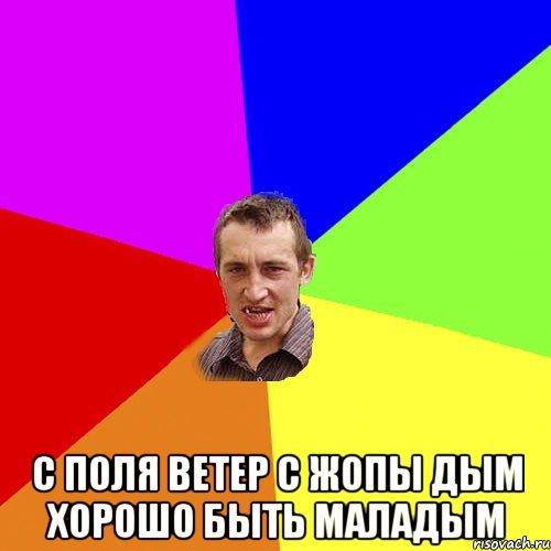pishnie-popki-devushki-golie