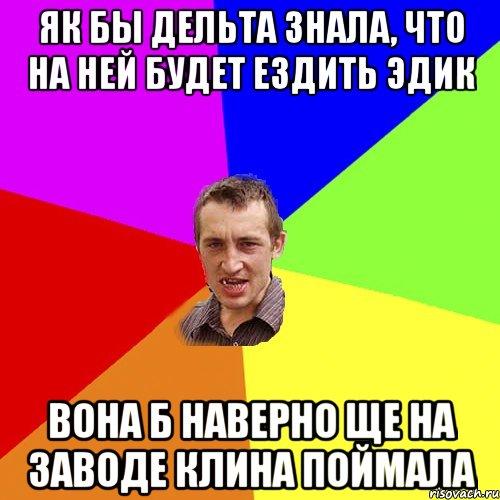 viebal-bivshuyu-zhenu-s-drugom
