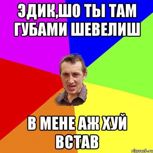 russkoe-porno-ogromnih-soskov