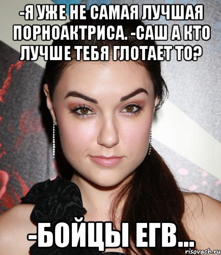 Сама лучша актриса порно