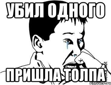 sashok_54869961_orig_.jpg