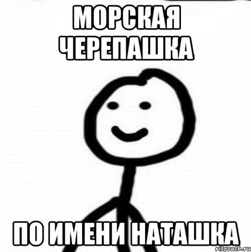 pizda-zhenshin-po-imeni-natashka
