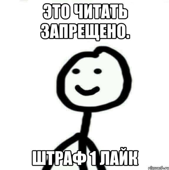 ру что это: