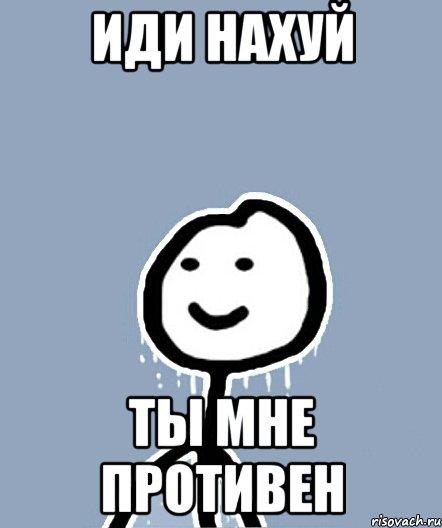 video-onlayn-tolstaya-zhopa